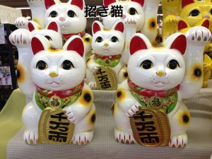 manekineko-Hp