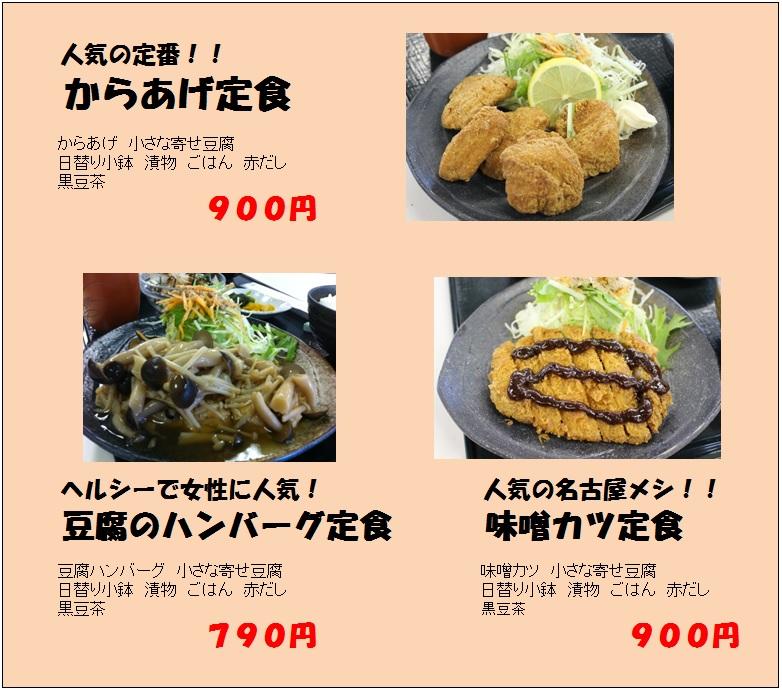 menu-20