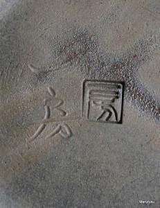 秋-09 (7)